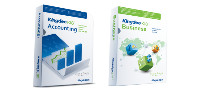 Kingdee-KIS-Business-Software-Transparent-landing