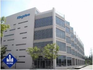 Kingsdee-building