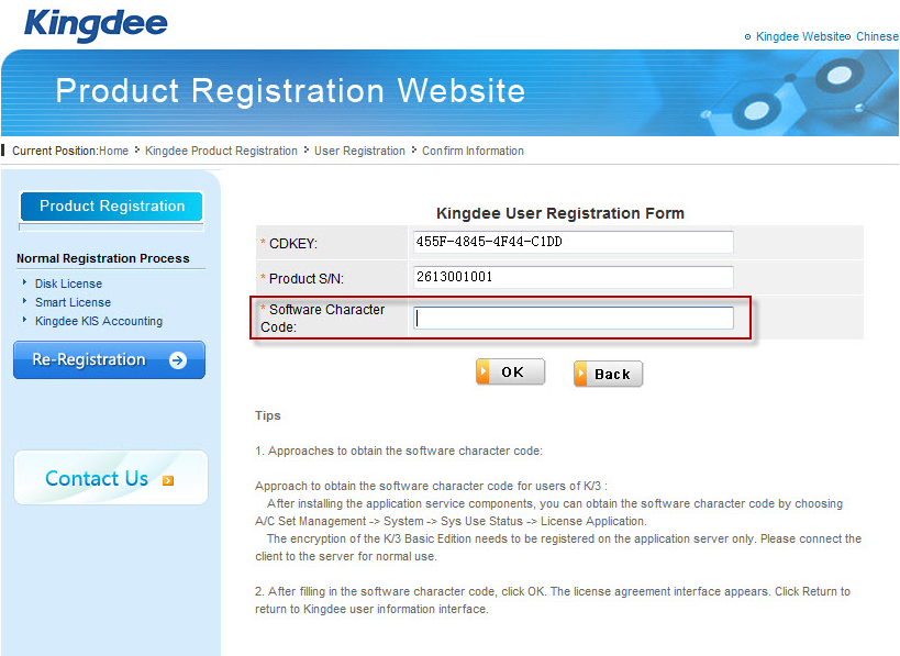product-registration