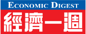 economic digest logo